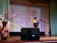 Подробнее: Концерт в честь дня социального работника