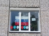 Подробнее: Участие в Общероссийском голосовании