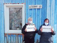 Подробнее: «Я живу на улице Гагарина! #Поехали»